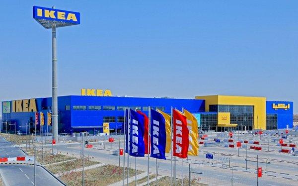 Ikea - Sito ufficiale ikea ...