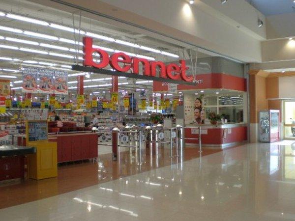 promo code b528d dfeb0 Offerte Ipermercati - punti vendita, volantini, promozioni ...